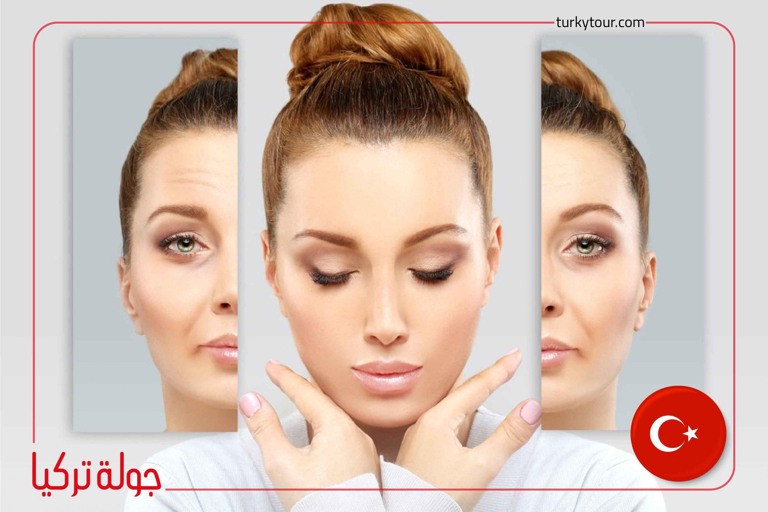 عمليات التجميل في تركيا 11